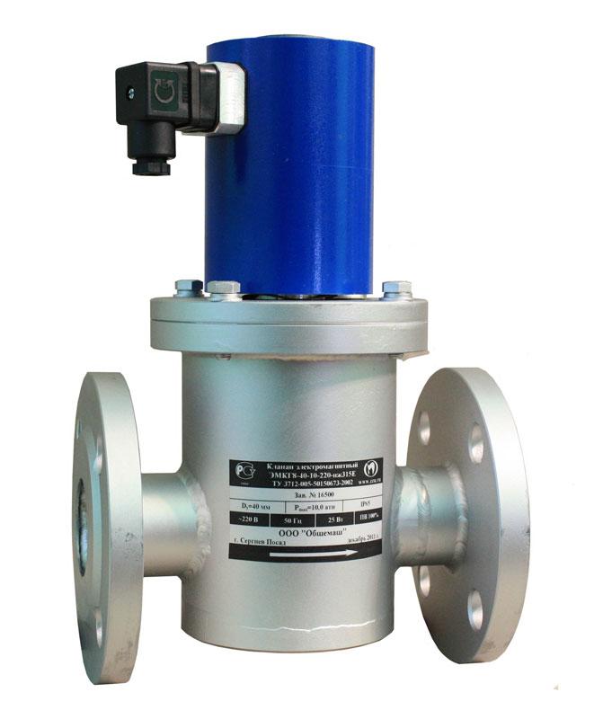Электромагнитные клапаны для газа и нейтральных жидкостей фланцевые ЭМКГ8