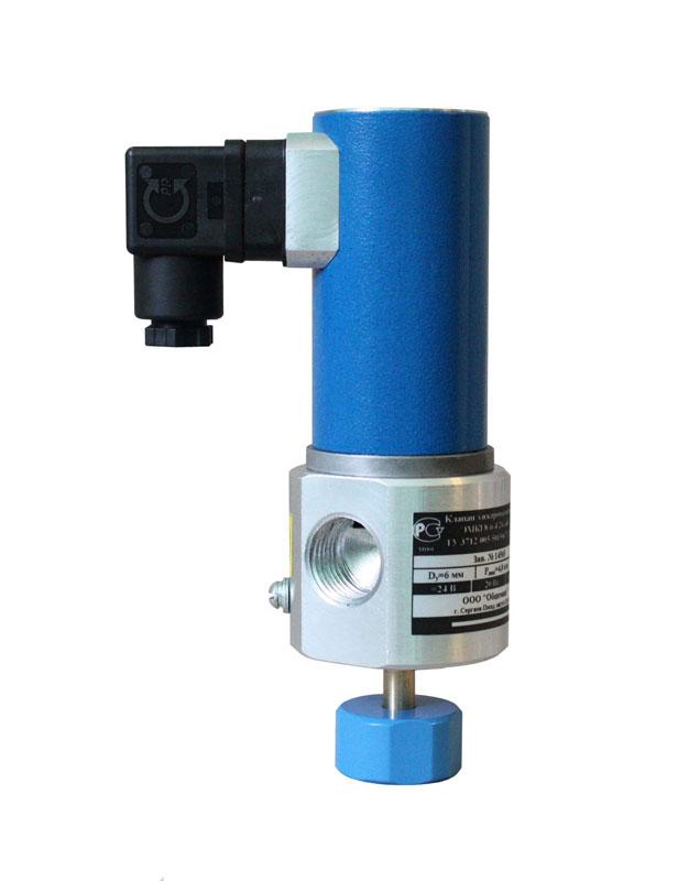 Электромагнитные клапаны типа ЭМКГ8