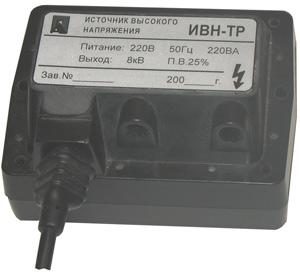Источники высокого напряжения ИВН-ТР, ИВН-ТР-2К