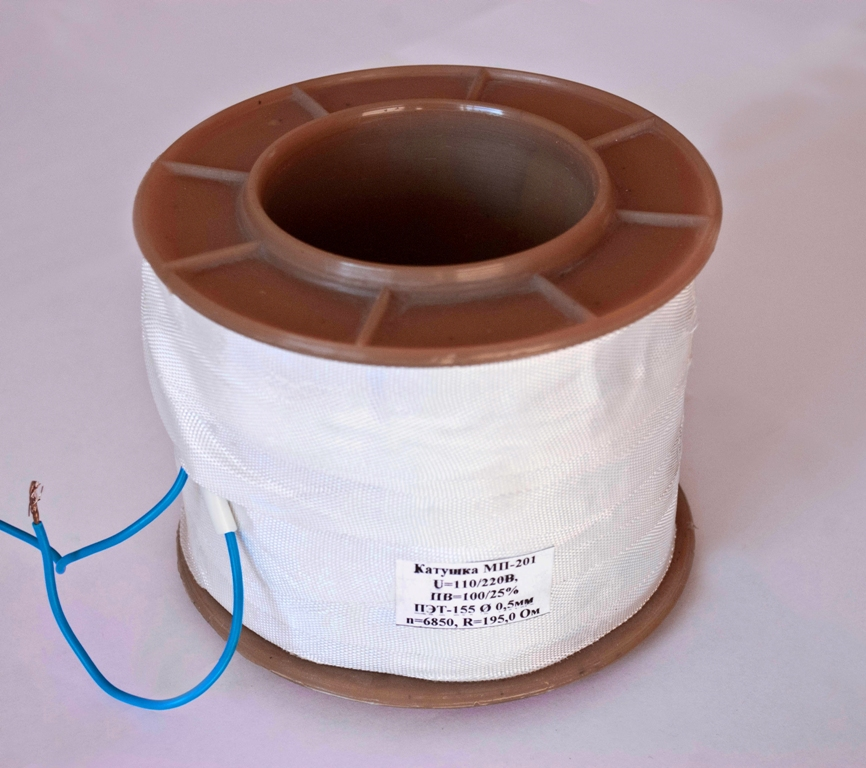 Катушка тормозная крановая МП-201