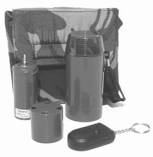 ЕГЕРЬ-Р : обрывное средство охраны с радиоканалом