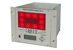 Прибор аварийной сигнализации и блокировки ПАС-01