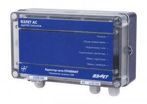 Адаптер сигналов ВЗЛЕТ АС (Адаптер сети Ethernet АСЕВ-040)