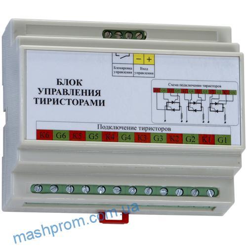 Блоки управления БУТ1-В01, БУТ3-В01, БУС1-В01, БУС3-В01