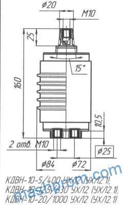 Вакуумная дугогасительная камера КДВН-10-12,5/630 УХЛ2, УХЛ2.1