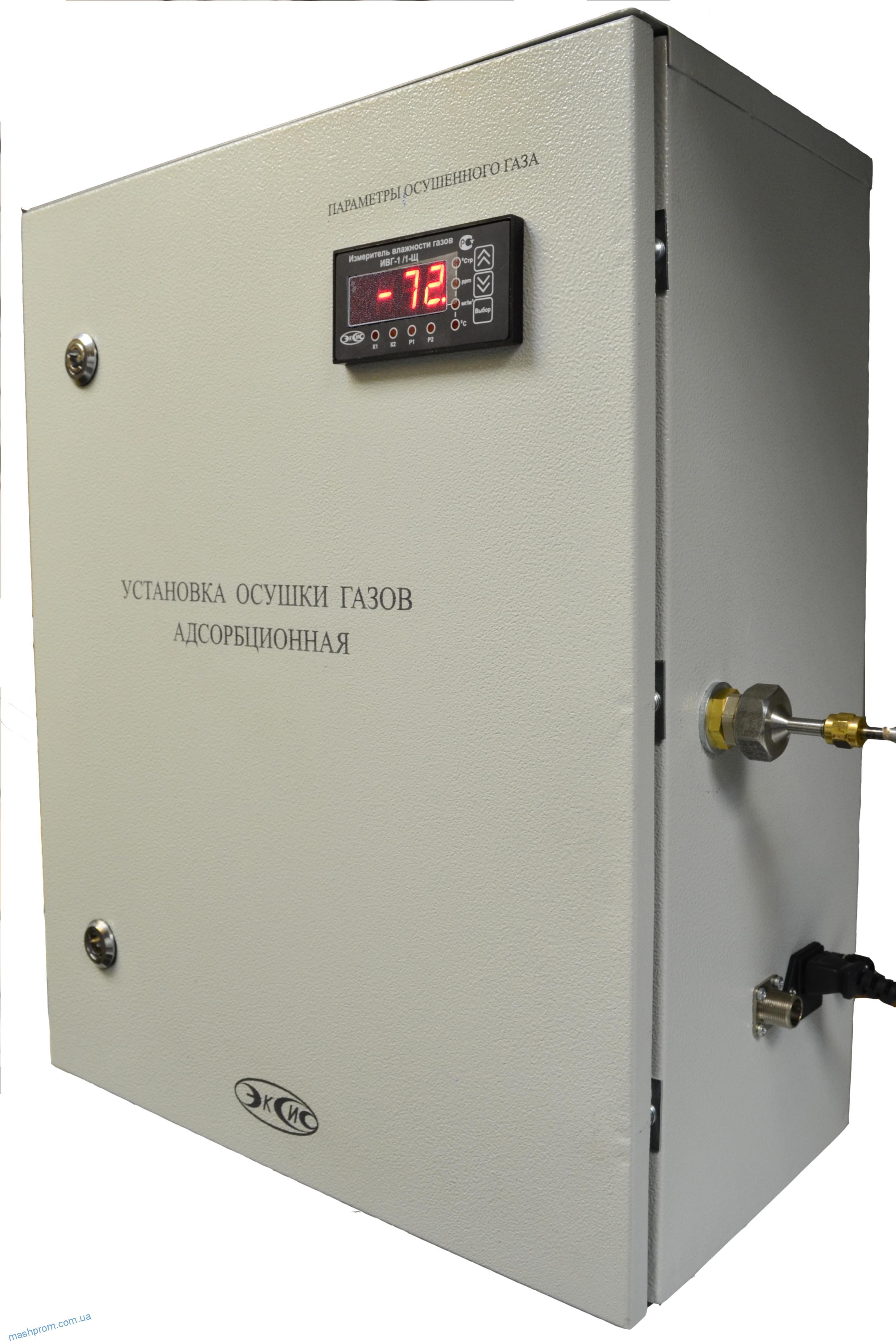 Установка осушки газов (исполнение 1)