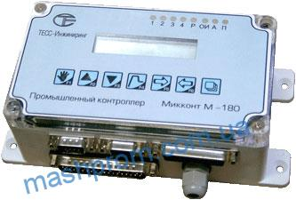 Промышленные контроллеры Микконт М-180 модель 1