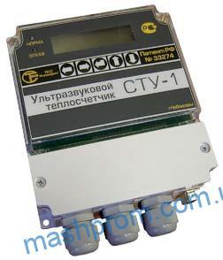 Ультразвуковой теплосчетчик СТУ-1 модель 2