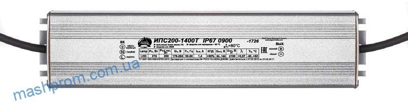 Cветодиодные драйверы ИПС IP67: 200-1400Т