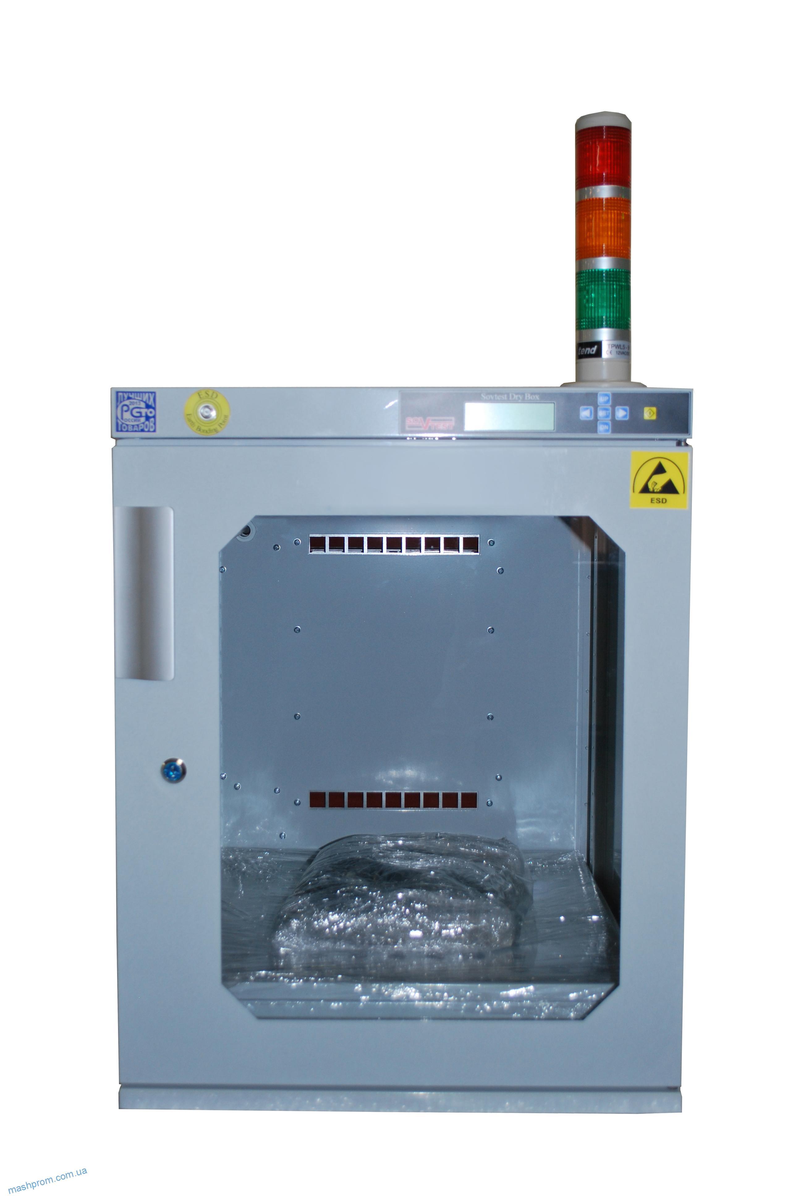 Шкаф сухого хранения SDB151 ДИ с функцией автоматизации