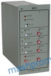 Блок контроля пламени БКП-3 (Аналог прибора контроля факела Ф34.3)