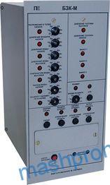 Блок защиты котла микропроцессорный БЗК-М