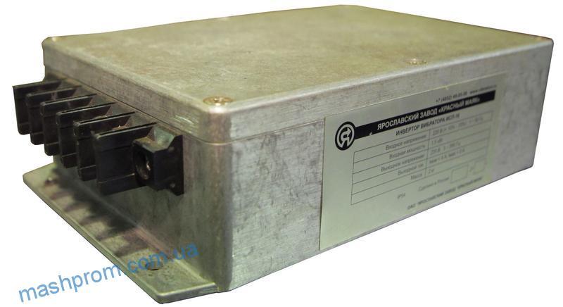 Инвертор для вибраторов постоянного тока ИСП-18/33(ИСП-11)