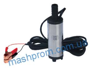 Lubeworks KE 3812 Насос для перекачки диз. топлива 12 V, погружной, лопастной, электрический, с фильтром