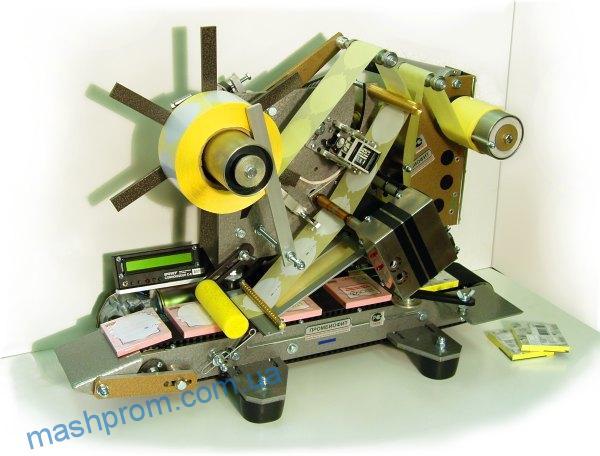 Этикетировочная машина ЭМ-4П.Мини.СВ