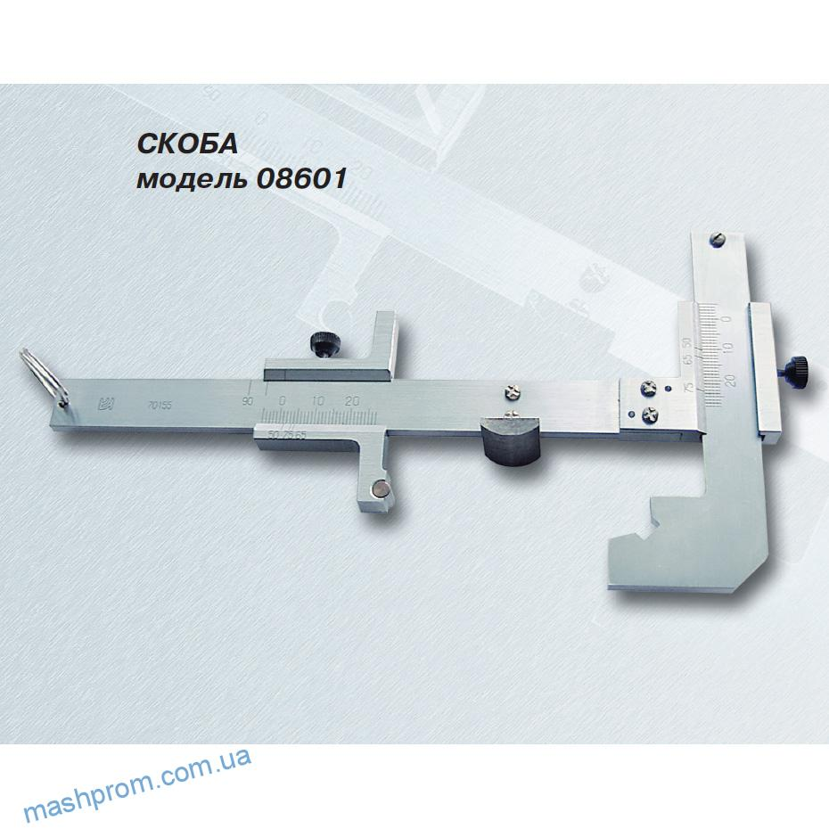 Скоба для измерения износа головки рельса. Модель 08601