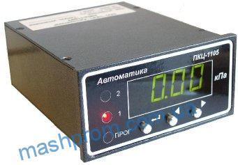 Приборы контроля давления цифровые ПКД-1105Т, ПКД-1105Н, ПКД-1105ТН