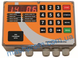 Контроллер безоператорного отпуска топлива для ведомственной АЗС — КАЛИБР-6