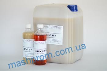 Смазочно-охлаждающая жидкость Биоль