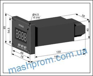 Реле контроля частоты вращения S5000