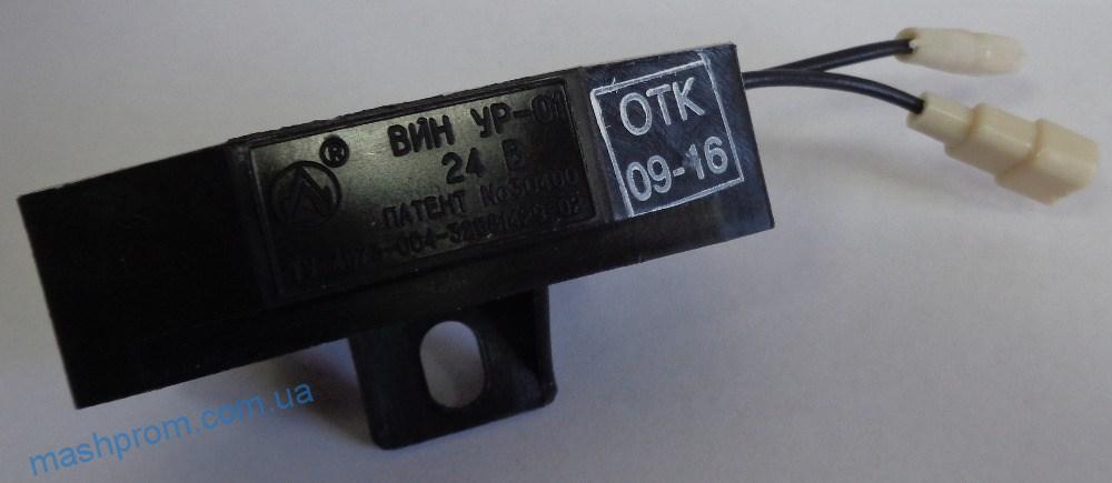 Высоковольтный источник напряжения ВИН УР-02